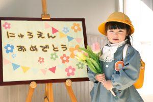 school_7-min